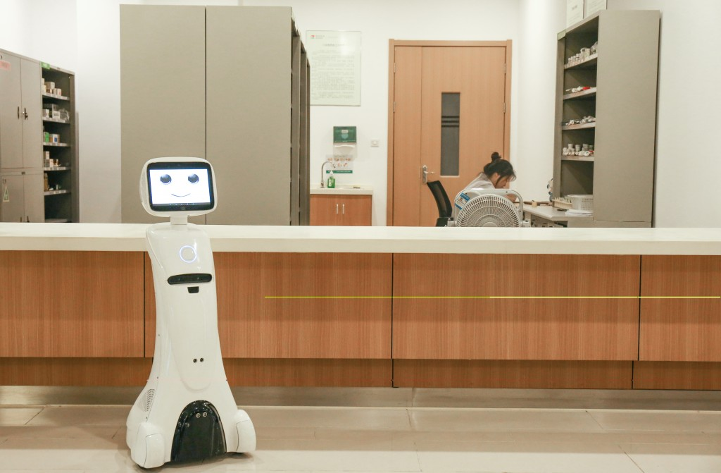 sifrobot at reception