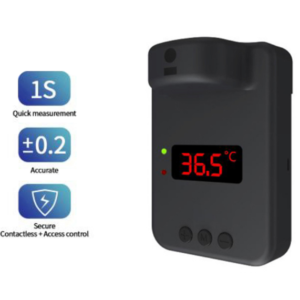 Wall-Mounted Access Control Thermometer: SIFROBOT-7.63 main